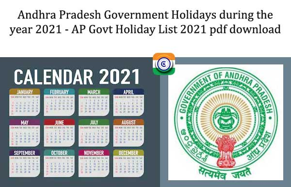 Holiday List 2021 Andhra Pradesh Government - AP Govt Holiday List 2021 pdf download