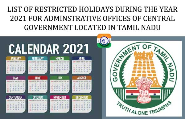 Central Government Offices Holiday List 2021 in Tamil Nadu