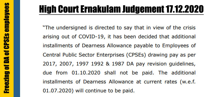 Freezing of DA of CPSEs employees drawing pay as per IDA pay revision - High Court Ernakulam Judgement 17.12.2020