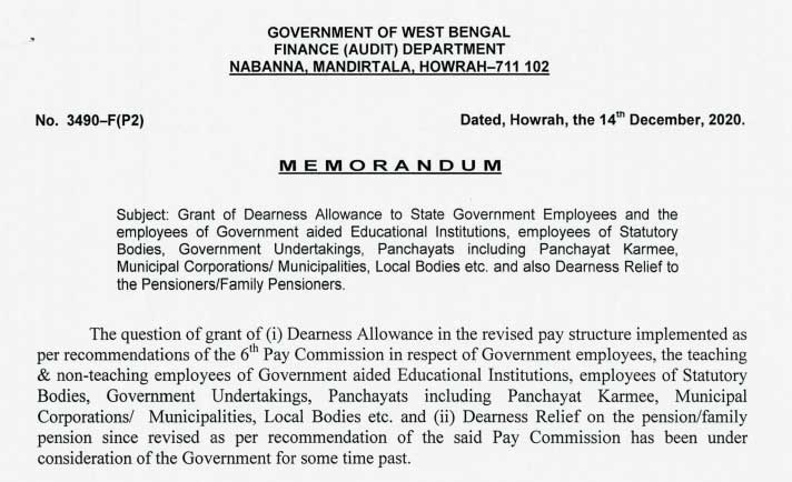 Grant of Dearness Allowance to West Bengal State Government Employees and Dearness Relief to the Pensioners