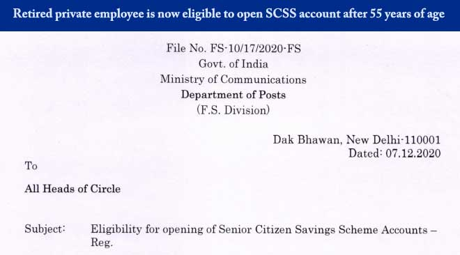 Retired private employee is now eligible to open SCSS account after 55 years of age - DoP orders