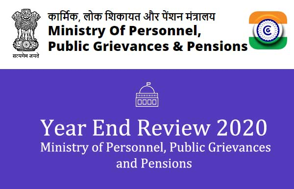 Persmin Year End Review 2020 - Ministry of Personnel, Public Grievances and Pensions - PIB News