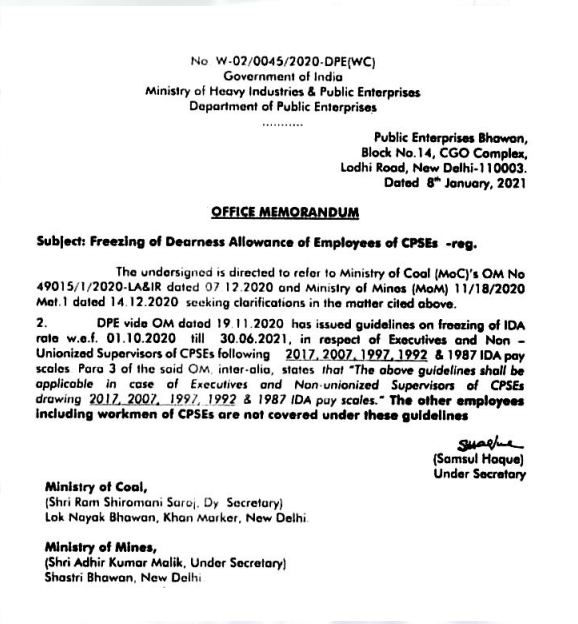 Freezing of Dearness Allowance of Employees of CPSEs and guidelines on freezing of IDA rate