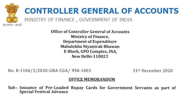Issuance of Pre-Loaded Rupay Cards for Central Government Servants as part of Special Festival Advance 31st December 2020
