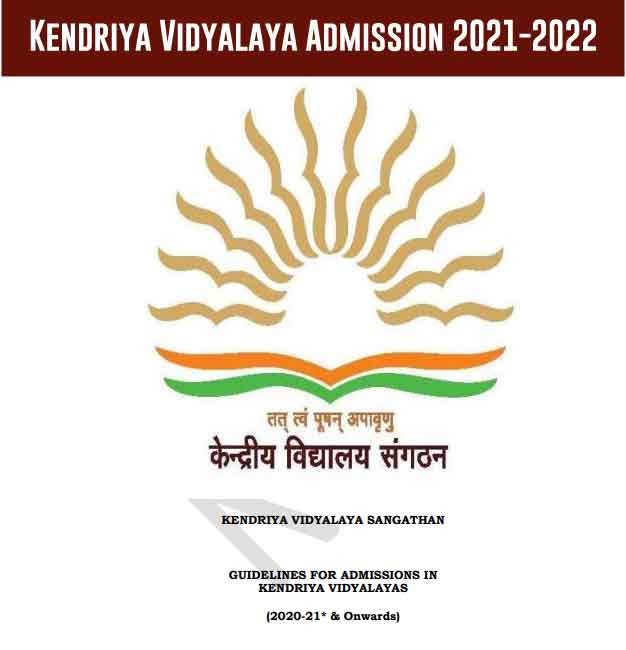Concession in admission to Kendriya Vidyalayas in Kashmir migrants until further notice