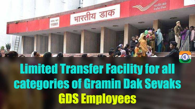 Limited Transfer Facility for all categories of Gramin Dak Sevaks GDS Employees