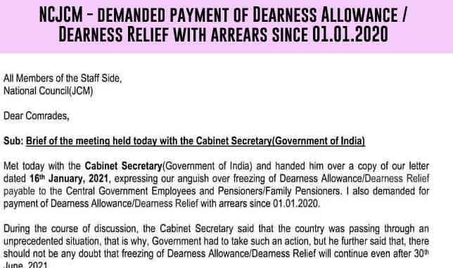 NCJCM demanded payment of DA DR for central govt employees with arrears since 01.01.2020