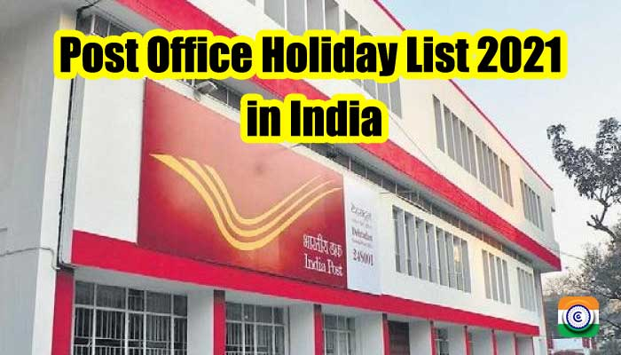 Post Office Holiday List 2021  in India