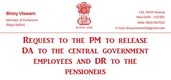 Request to the PM to release DA to the central government employees and DR to the pensioners