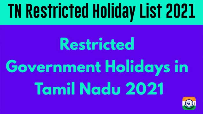 Tamil Nadu Government Restricted Holiday List 2021