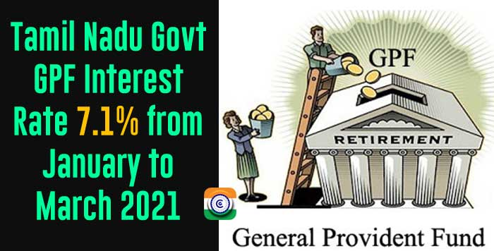 Tamil Nadu Govt GPF Interest Rate 7.1% from January to March 2021