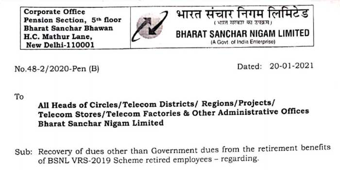 dues from the 2019 BSNL VRS - No Dues Certificate