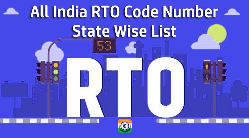 All India RTO Code Number State Wise List