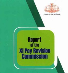 11th Pay Revision Commission Kerala