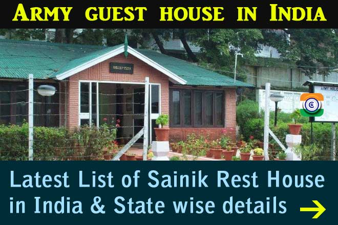 Latest List of Sainik Rest House in India - Army Guest house state wise list