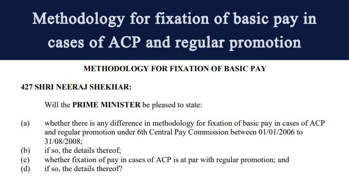Methodology for fixation of basic pay in cases of ACP and regular promotion under 6th Central Pay Commission