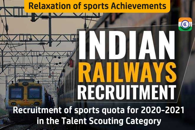 Recruitment of sports quota for 2020-2021 in the Talent Scouting Category