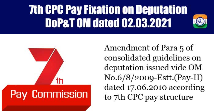 7th CPC Pay Fixation on Deputation Duty Allowance to the ex-cadre post