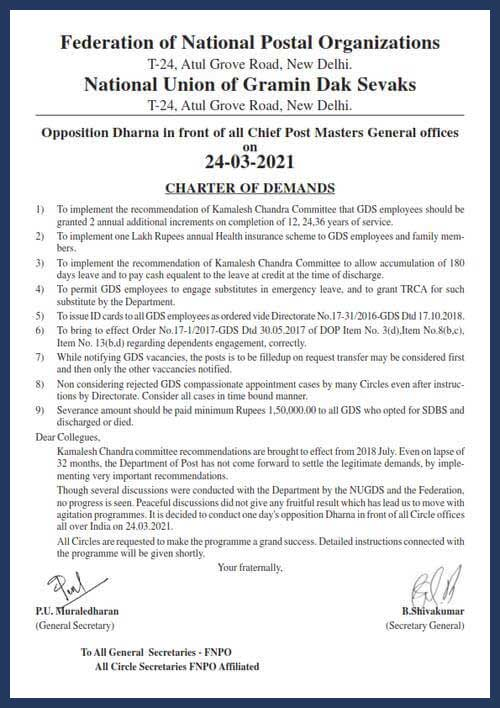 FNPO - Charter of Demands - GDS employees granted of 2 annual additional increments on completion of 12, 24,36 years of service