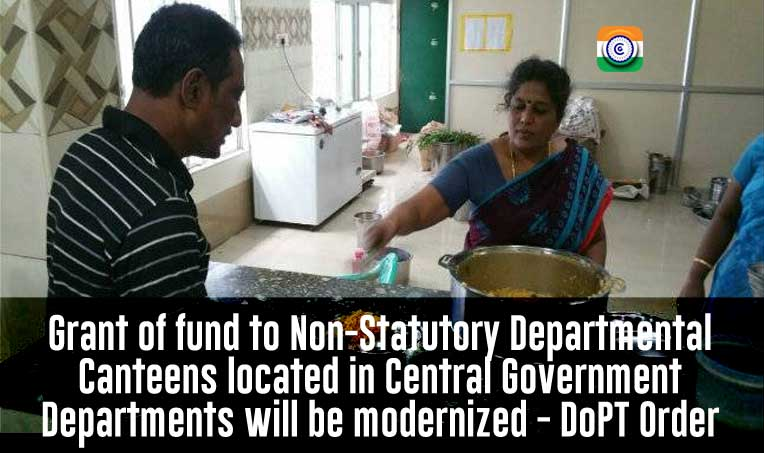 Grant of fund to Non-Statutory Departmental Canteens located in Central Government Departments will be modernized - DoPT Order