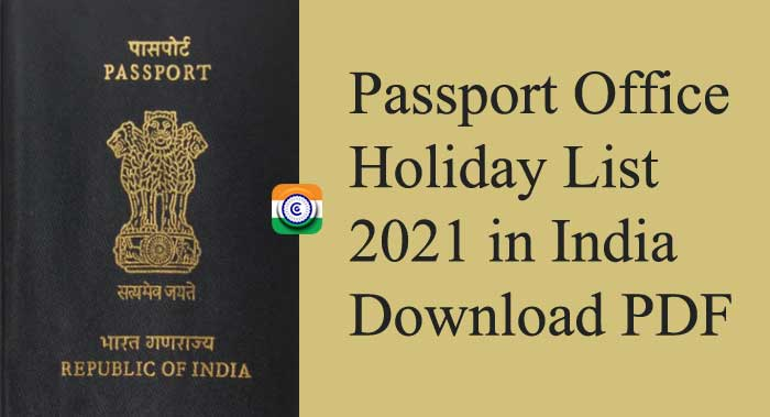 Passport Office Holiday List 2021 in India Download pdf