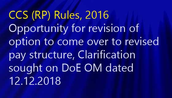 Revision of option for pay fixation  CCS (RP) rules 2016 7th CPC