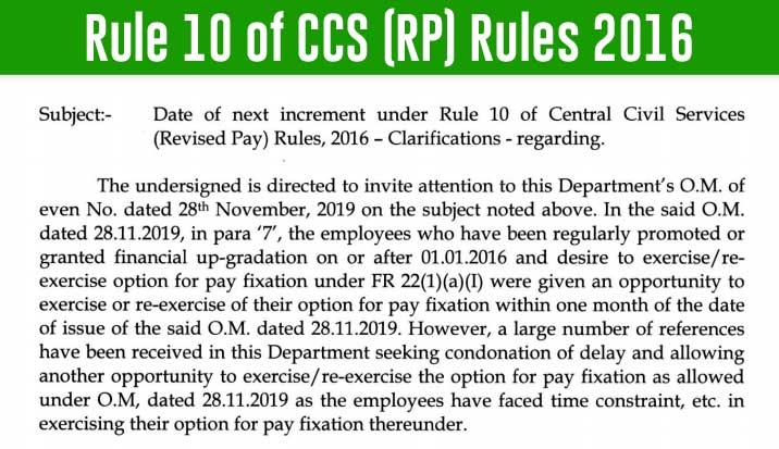 Rule 10 of CCS (RP) Rules 2016