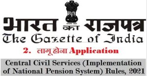 2021 - Rule 2 of the Central Civil Services (National Pension System Implementation) Rules