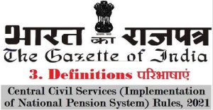 Definitions – Rule 3 of the Central Civil Services (National Pension System Implementation) Rules, 2021