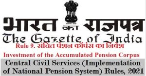 Investment of Accumulated Pension Funds - CCS (NPS Implementation) Rules, 2021