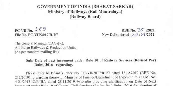 DNI under Rule 10 of Railway Services Revised Pay Rules 2016