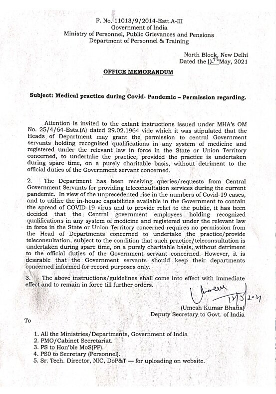 Medical practise by Central Government Employees During the Covid Pandemic - DoPT relaxes the criteria for permission from the HOD