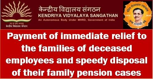KVS Order provides immediate relief to the families of dead employees and expedites the resolution of their family pension petitions