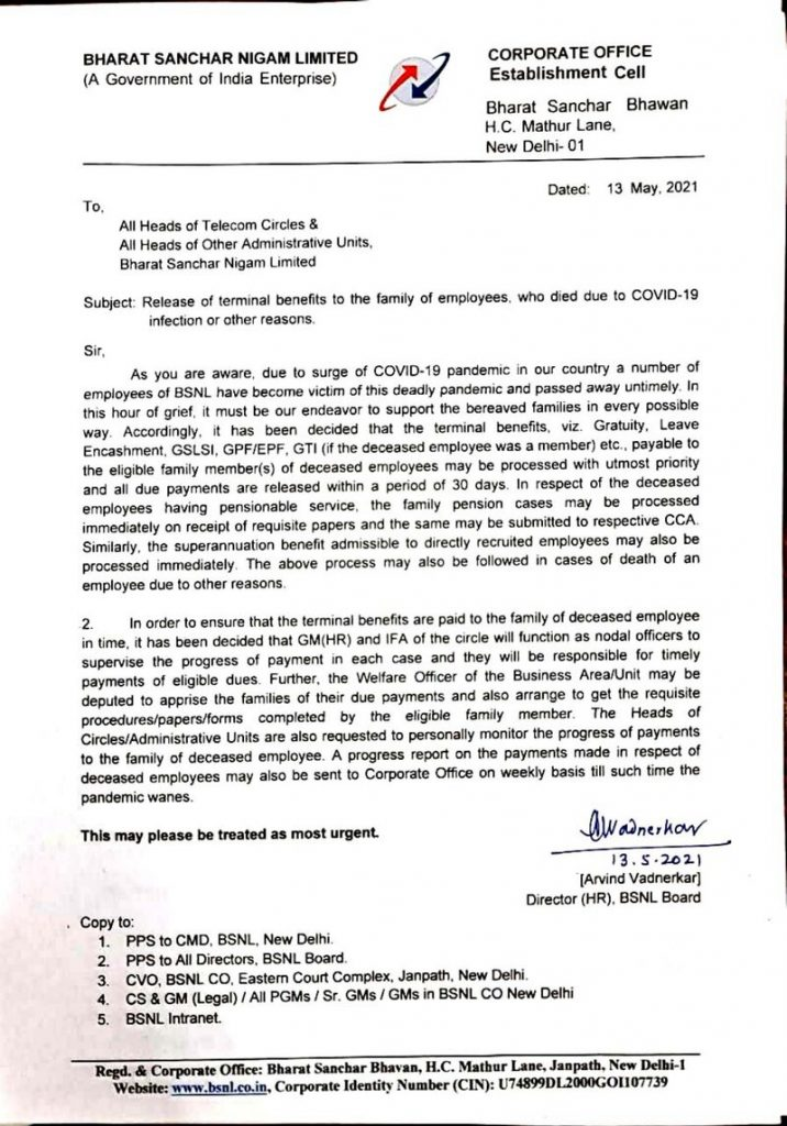 Release of terminal benefits to employees' families who died as a result of COVID-19 infection or other causes: Order from BSNL