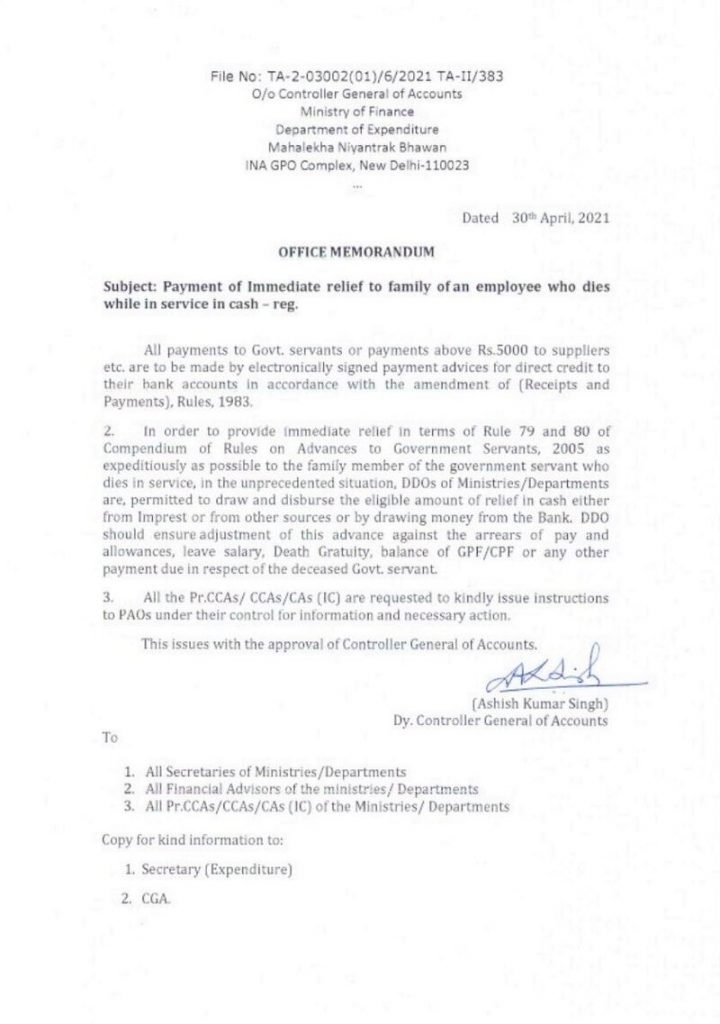 Immediate cash relief to the family of an employee who dies while on the job: FinMin OM 30.04.2021