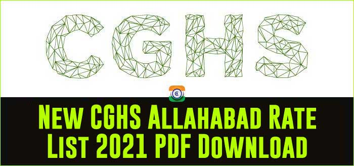 Allahabad CGHS Rate List 2021- PDF Download