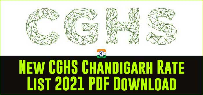 CGHS Chandigarh updated Rate Card 2021 PDF