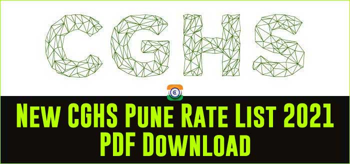 CGHS Pune updated Rate Card 2021 PDF