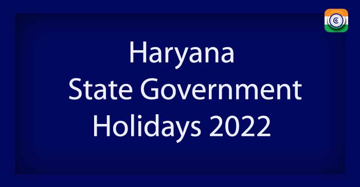 Haryana State Government Holidays 2022 PDF Download