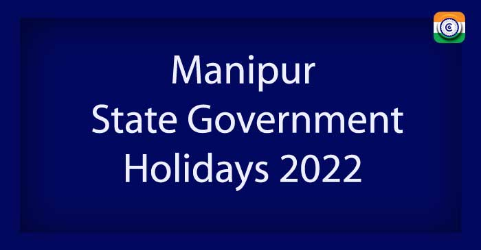 Manipur State Government Holiday List  2022