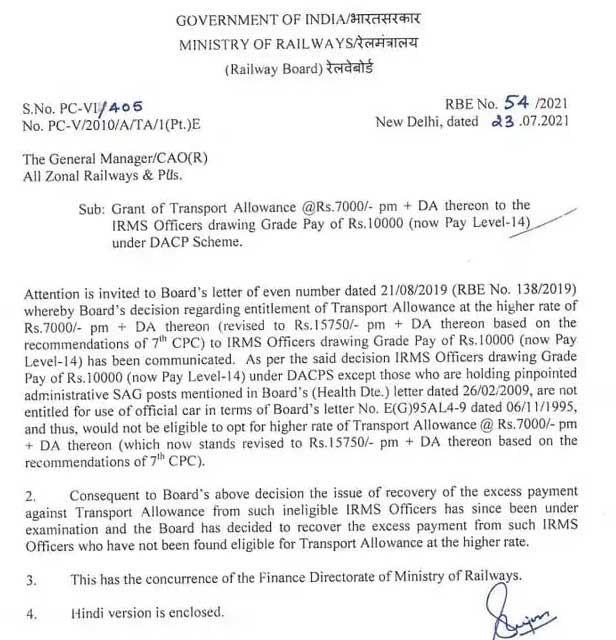 IRMS - 7th CPC Transport Allowance at the higher rate of Rs 7000 pm DA