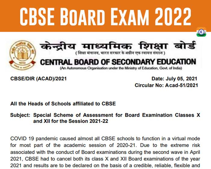CBSE Board Exam 2022 - Special Scheme of Assessment for Board Examination Classes X and XII for the Session 2021-2022