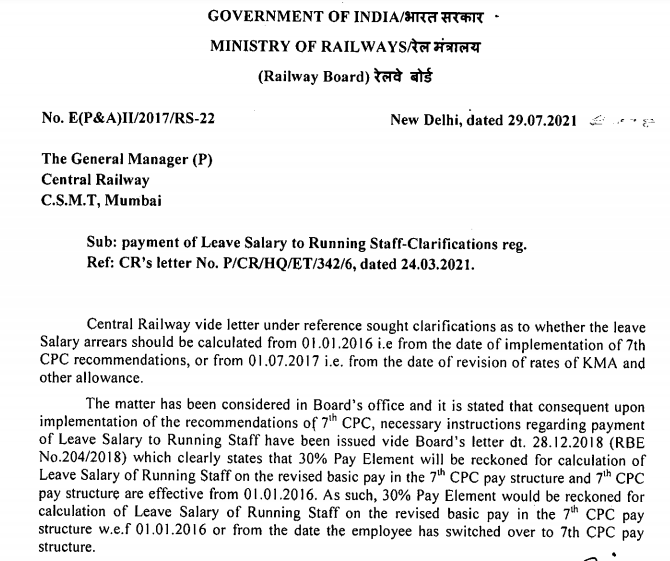 Calculation of Leave Salary of Railway Running Staff on the revised basic pay in the 7th CPC pay structure