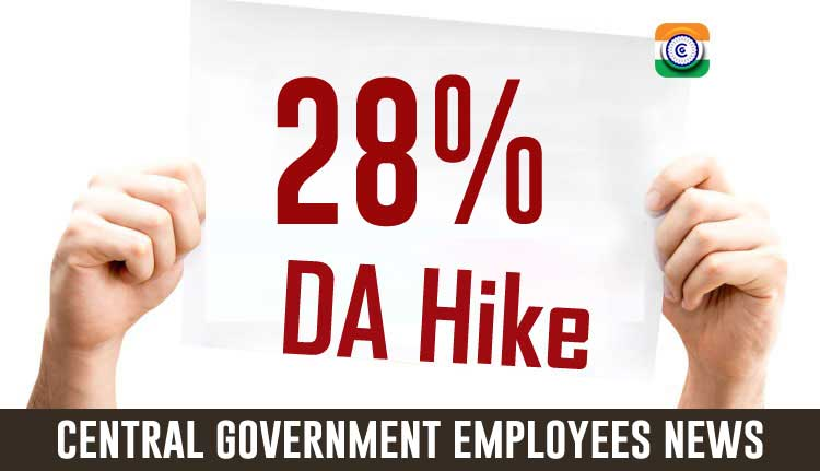 CENTRAL GOVERNMENT EMPLOYEES DA HIKE JULY 2021