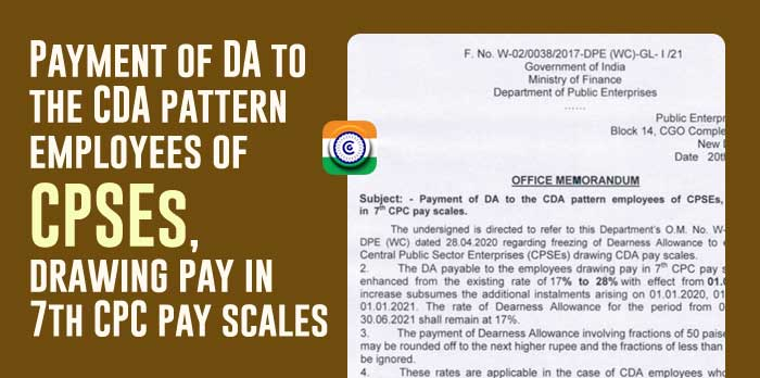 DA Order for CPSE Employees from July 2021 drawing pay in 7th CPC pay scales
