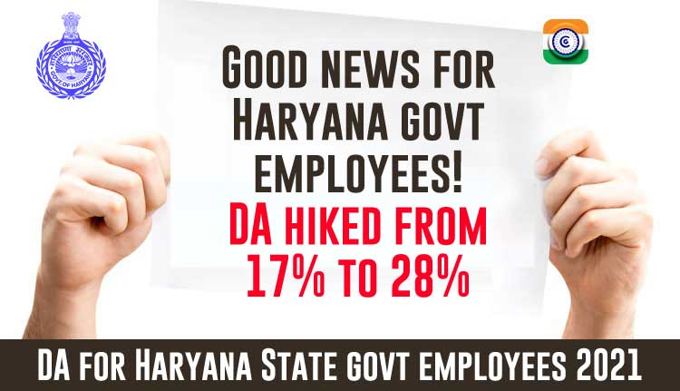 Dearness Allowance to Haryana Government employees 2021