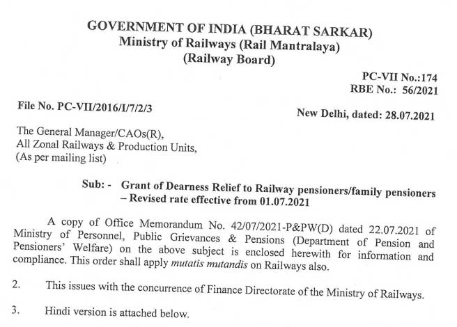 Railway pensioners Railway family pensioners Railway mutatis mutandis Dearness Relief order Revised rate effective from 1st July 2021