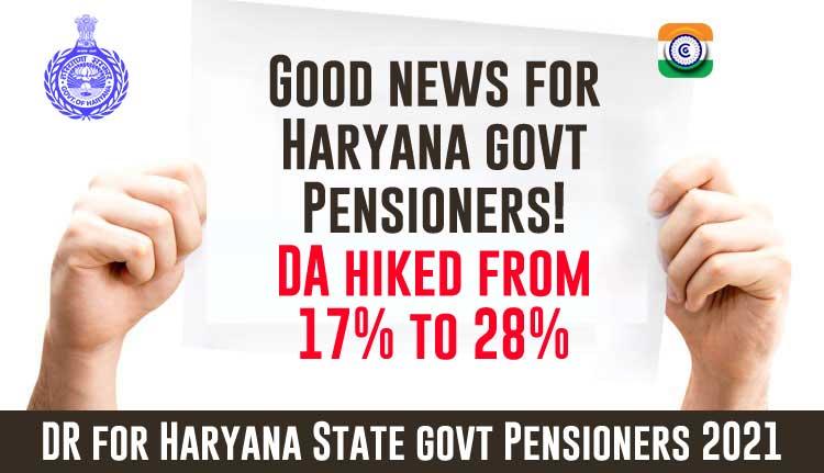 Revised rates of Dearness Relief to Haryana Government pensioners and family pensioners w.e.f. 1st July 2021 PDF