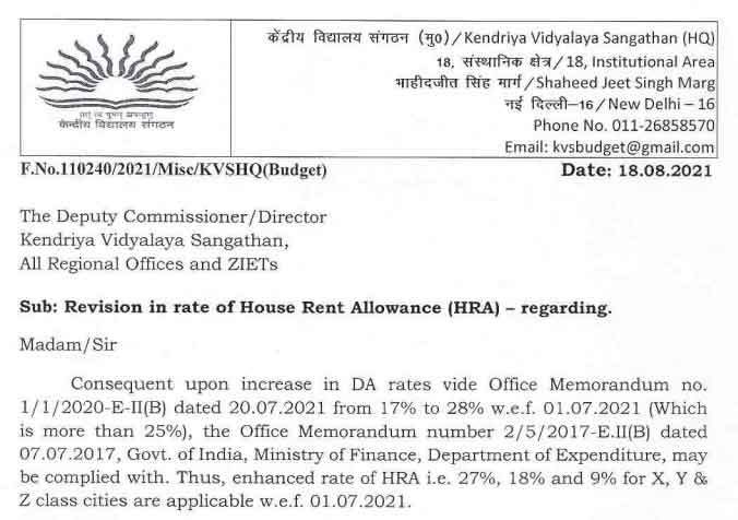 7th CPC HRA Revision in rate of House Rent Allowance 27%, 18%, and 9% for X, Y Z class cities w.e.f. 1st July 2021 - KVS