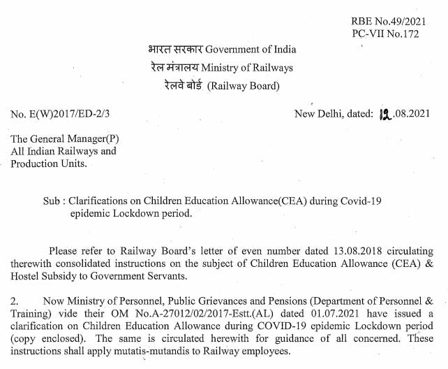 CEA 2021 - Clarifications on Children Education Allowance & Hostel Subsidy to Government Servants during COVID-19 epidemic Lockdown period